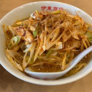 【東京餃子食堂】1週間の始まりはコレから