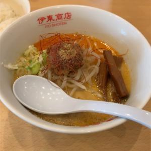 【東京餃子食堂】今年最後の冷しかな?