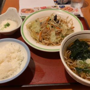 【山田うどん食堂】野菜炒め定食