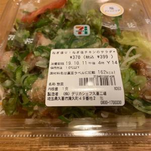 野菜不足をおぎなっておく