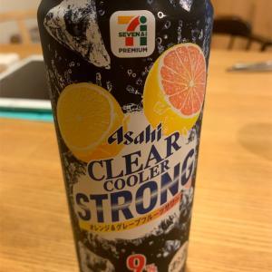 【セブンイレブン】オレンジ&グレープフルーツサワー