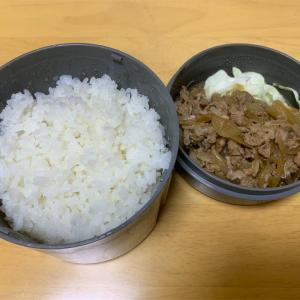 【お弁当】月曜日