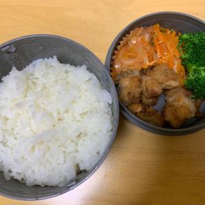 【お弁当】11月18日のお昼