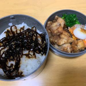 【お弁当】11月19日のお昼