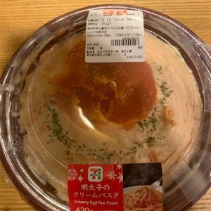 【セブンイレブン】火曜日の夕飯