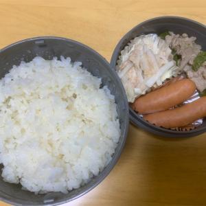 【お弁当】12月13日のお昼ご飯