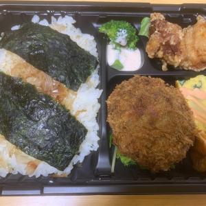 【KIMURAYA59】店先で売っているお弁当