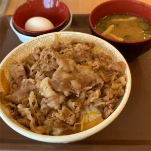 【すき家】牛丼サイコー