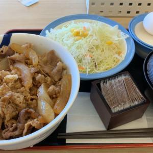 【松屋】まさかの2日連続の牛丼