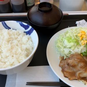 【松屋】安定の生姜焼き