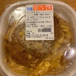 【セブンイレブン】カツ丼を食らう