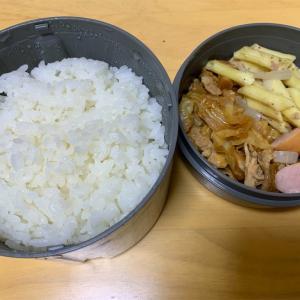 【お弁当】本日のお昼