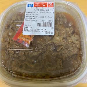 【セブンイレブン】なかなかの牛丼