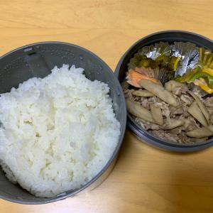 【お弁当】】本日のお弁当