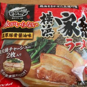 【その他】冷凍食品最高!