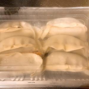 【ラーメン ジャンボ餃子 天神】冷凍餃子