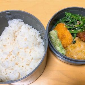 【お弁当】本日のお昼ご飯