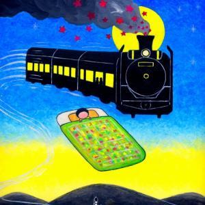 秋野あかねの昭和っぽい情景の絵  「100日後に死ぬワニが101日目に炎上した訳。 それは夢のスイッチではなく諦めのスイッチを押してしまったから」