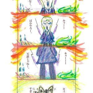 アート芸術系4コマ漫画「美観の人々」と童画 秋野あかね美術館 {美観の人々・第3回 エド・モンク氏の叫び2}