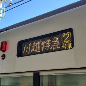 11/21 プラチナルートで行く!紅葉×秩父鉄道(秩父訪問記22)
