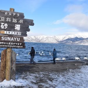 2/19 路線バスでめぐる冬の屈斜路湖&摩周湖(+然別湖)