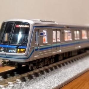 マイクロエース 横浜市営地下鉄をグレードアップ