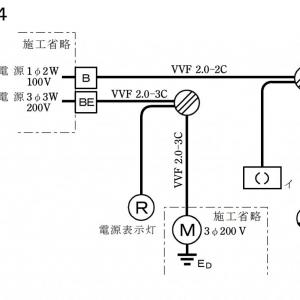 【実技】第二種電気工事士の技能試験【候補問題No.4】の複線図