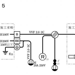 【実技】第二種電気工事士の技能試験【候補問題No.5】の複線図