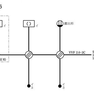 【実技】第二種電気工事士の技能試験【候補問題No.6】の複線図