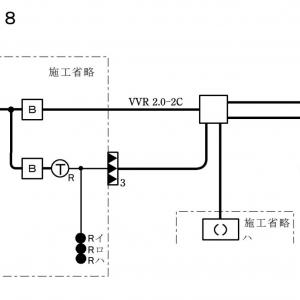 【実技】第二種電気工事士の技能試験【候補問題No.8】の複線図