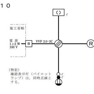 【実技】第二種電気工事士の技能試験【候補問題No.10】の複線図