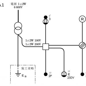 【技能試験】第一種電気工事士の候補問題No.1の解説【複線図・施工完成形】