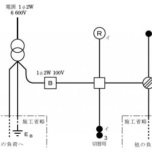 【技能試験】第一種電気工事士の候補問題No.2の解説【複線図・施工完成形】