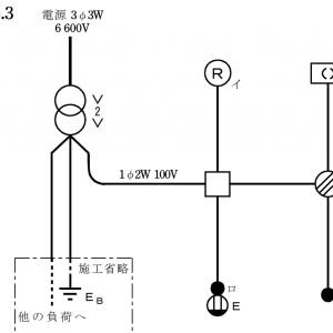 【技能試験】第一種電気工事士の候補問題No.3の解説【複線図・施工完成形】