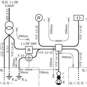 【技能試験】第一種電気工事士の候補問題No.4の解説【複線図・施工完成形】