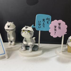 【朗報】仕事猫ミニフィギュアコレクションが2020年3月に限定再販決定