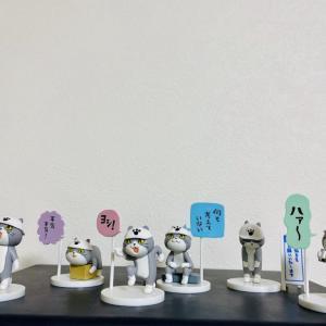 【ガチャ】仕事猫ミニフィギュアコレクション全種類コンプリートの図【シークレットも有り】