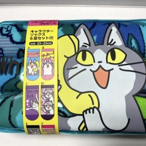 【全国のアベイルで販売】電話猫&現場猫の靴下セットを買ってみた感想【どうして】