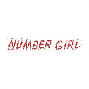 【Live】NUMBER GIRL TOUR 2019-2020『逆噴射バンド』札幌ライブに参戦【セトリ有】