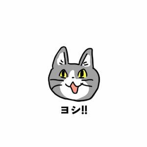 【現場猫/仕事猫】猫の顔の素材を使って自分好みの世界を作ろう【作者公認】