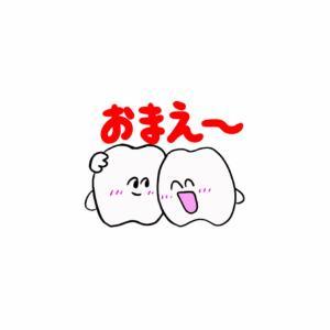 【歯のマンガ】歯が主役の謎すぎる漫画が話題に【個性的すぎる4コマ漫画】