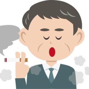 断酒と禁煙