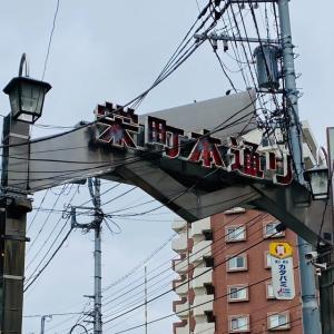 栄町本通り