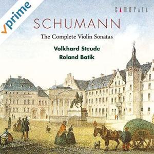 シューマンのヴァイオリンソナタ第3番