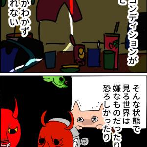 引きこもり物語9