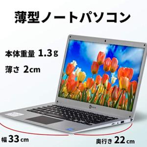 【NAT-KU PC】コスパ最強ノートPCをブログ用に買ってみた【Amazon】