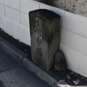 庚申塔とおもかる石