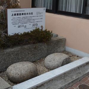 上峰諏訪神社の力石