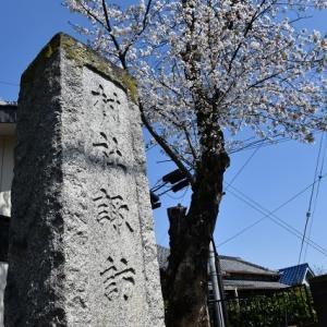 畔吉の諏訪神社の「力石」について