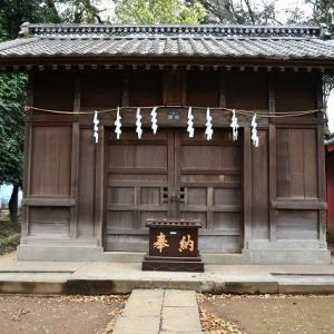 見沼代用水西べり脇の神明社